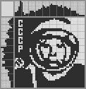Японский кроссворд Гагарин