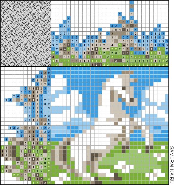 Конь резвится