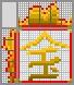 Японский кроссворд Иероглиф — Золото