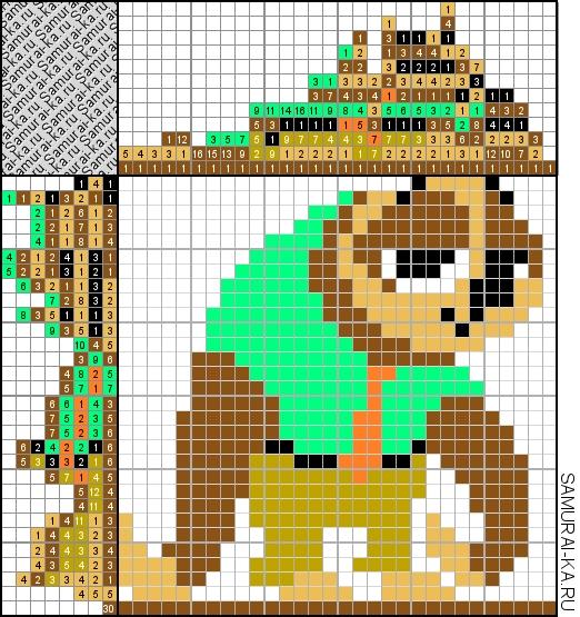 Ленивец Блиц